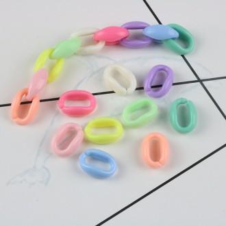 플라스틱 체인 고리 1.1cm x 1.6cm 1봉=10g=23개 / 개당10원꼴 토이키링 부속 재료 부자재 만들기 악세사리