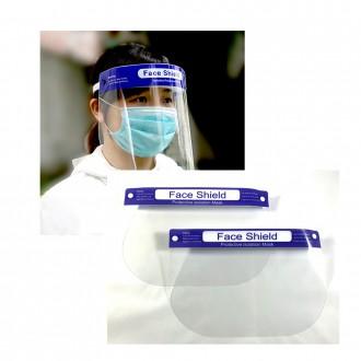 페이스쉴드(투명마스크)10매