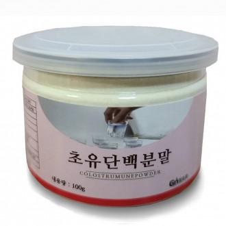 초유단백분말 헬씨팡 밀폐통제품 미국 초유단백질분말