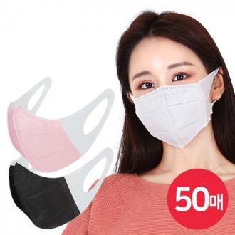 3D 입체 3중필터 일회용 마스크 (50매) 성인용마스크 대형