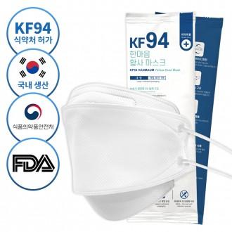 한스웰 국산 KF94 식약처 의약외품 황사 방역 미세먼지 차단 3중 일회용마스크 개별포장 대형
