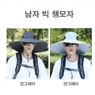남자챙모자 남자등산모자 남자여름모자 남자자외선차단모자 남자햇빛가리개 남자썬캡 남자모자
