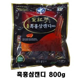 [순수한삼] 고려흑홍삼캔디 365 800g