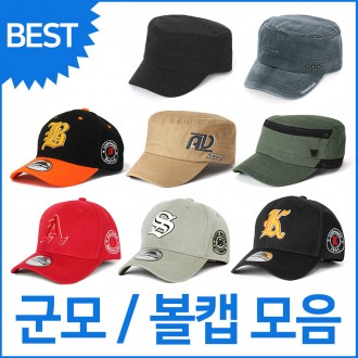 블루캣츠 군모 볼캡 야구모자 캐주얼 남녀공용 모자 모음