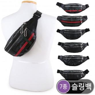 [야기샵] JK-H9001 잭케빈 슬링백 겸 힙색