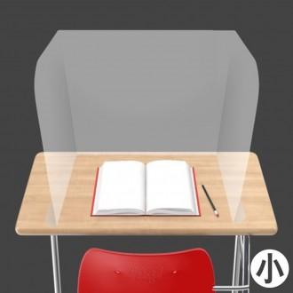 투명 가림막 소형 가림판 칸막이 파티션 학교 수업 구내식당 유치원용 D