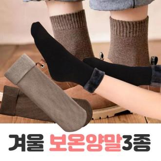 [고품질] 쾌적 사용감/숨 쉬기 편한 마스크 뽕/마스크 가드/투명 프레임
