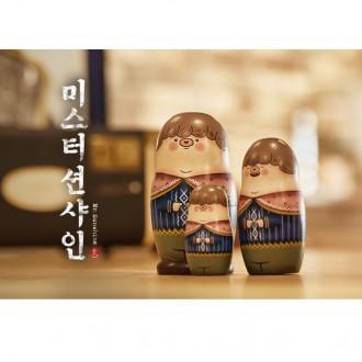tvN 미스터션샤인 마트료시카 러시아인형 3단 목각인형