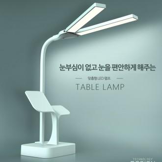 와이드 더블아이램프 LED 스탠드 USB 각도조절 램프 조명 독서등