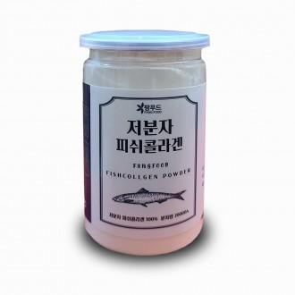 저분자피쉬콜라겐분말 200g 밀폐용통제품 헬씨팡 저분자피쉬콜라겐가루