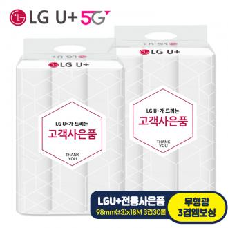 [1위파워샵] 수량한정(500)초특가판매ㅣ국내생산 LGU+고객전용사은품 l 무형광 18m*3겹30롤ㅣ고급손잡이