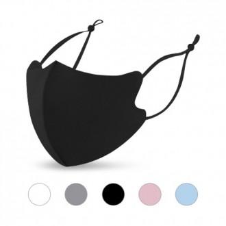 3D 네오플랜 끈조절 마스크/연예인 마스크/컬러 마스크/방한 마스크 (5 Color)