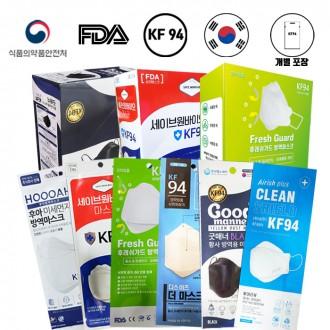 [최저가] 국내생산 식약처인증 KF94 마스크 모음전 일회용 마스크 FDA인증 마스크 보건마스크 50매 25매