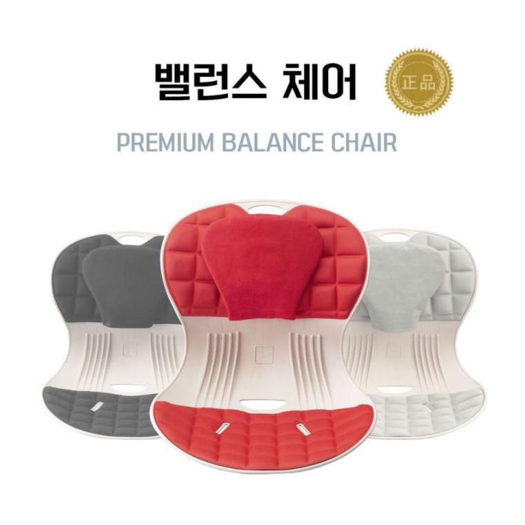 한국산정품 밸런스체어 밸런스의자 바른자세의자 특허출원