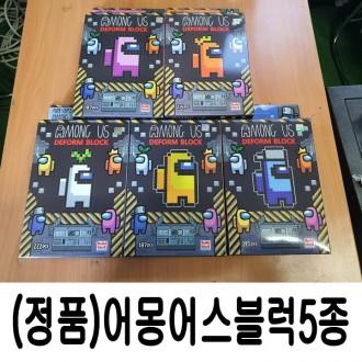 캐릭터블럭8종/캐릭터블럭/어린이선물사은품/아동/딘체선물/어린이날