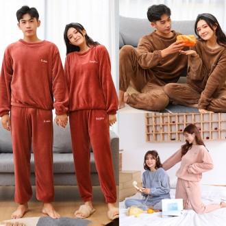 극세사 수면 잠옷 커플 잠옷 남자 여자 수면바지 커플잠옷 잠옷 세트