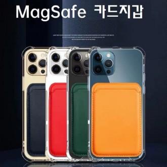 아이폰12 맥세이프 카드지갑 magsafe 고급초섬피가죽