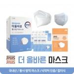 [제이플러스]국내산 더 올바른 황사 방역마스크 KF94 마스크 새부리형 식약처 인증 3중구조