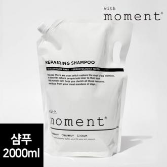 위드모먼트 리페어링 샴푸 리필용 2000ml 1개 무배