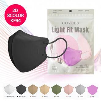 KF94 마스크 KF94 마스크 KF94 마스크 KF94 마스크 KF94 마스크 KF94 마스크 / kf94/kf94마스크