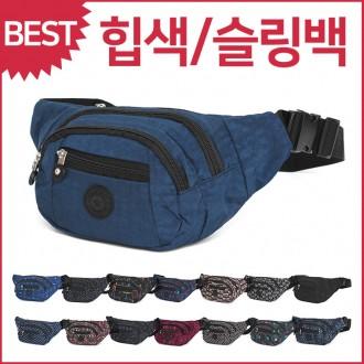 블루캣츠 블루마운트 H4 캐주얼 힙색 슬링백 메신저백 여행가방