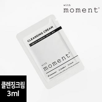 위드모먼트 클렌징 크림 일회용 3ml 200개 무료배송