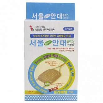 서울안대 플러스(곡면형)