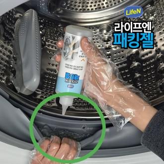 라이프엔 패킹젤 드럼세탁기 고무패킹 청소 교체 곰팡이 세탁조 클리너 통세척