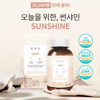 중앙미생물연구소 연구개발 하루두알 변비직빵 썬샤인 (30일치)
