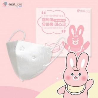 헬케어 유아용 마스크 3중필터 비말차단 아기용 영아 2세-5세