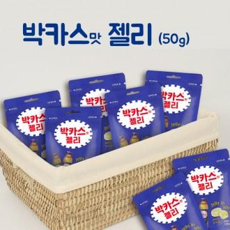 피로회복 박카스 젤리 50g