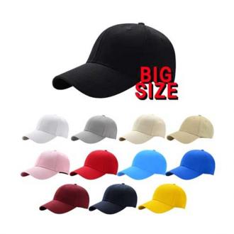 [두리캡] 빅대두 14가지 색상 - 특가 큰 무지모자 야구모자 단체모자 볼캡 대두모자 행사모자