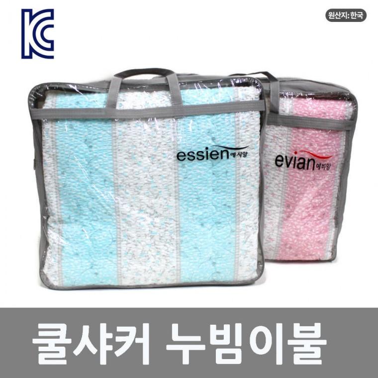 한국산 기라로쉬 쿨샤커 누빔이불(블루) 160x200 여름이불 깨끼이불 더불 혼수품이불 혼수용품