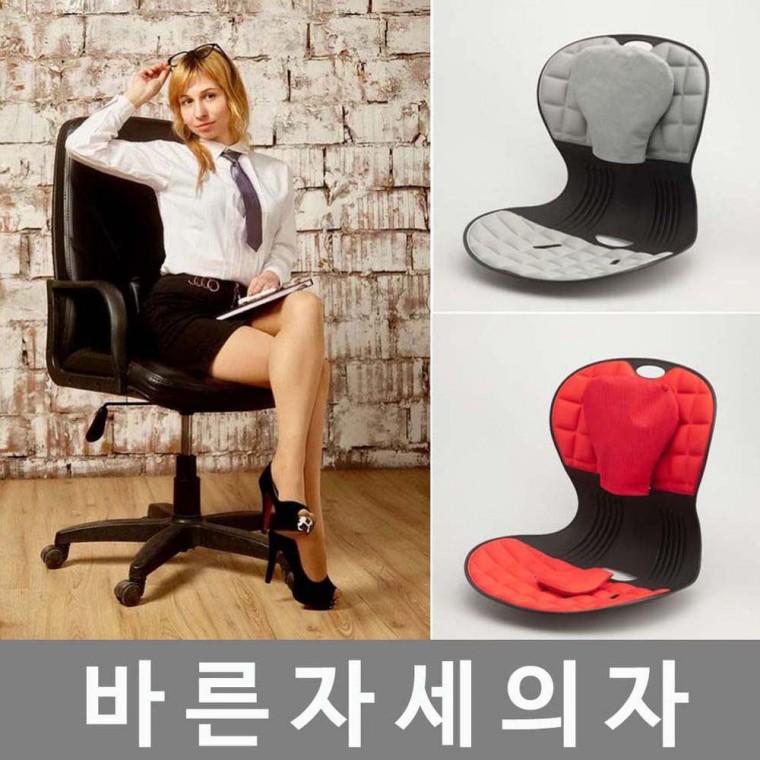 한국산정품 바른체어 바른의자 바른자세의자 자세교정의자 기능성의자 밸런스의자 특허출원