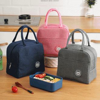 [간편한 휴대용] 디테일이다른 퍼팩트 보냉(보온) 가방 l 튼튼한 내구성ㅣ알류미늄 온도조절 신선유지