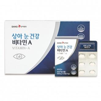 눈건강 비타민A 500mg x 30정 눈영양제 비타민 눈건강
