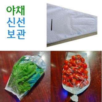 야채보관 샤인머스켓 포도봉지 야채보관 포도봉투 100매