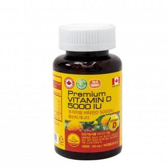 6개월분 프리미엄 VITAMIN D 5000IU 캐나다 비타민D 1250% 온가족영양제