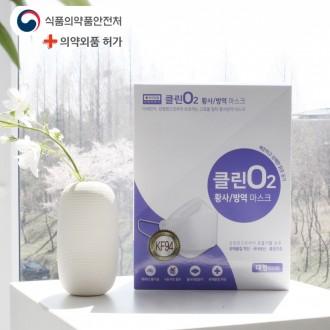 본사직영 클린오투 KF94 황사마스크 국내산 식약처인증 대량구매가능 개별포장형