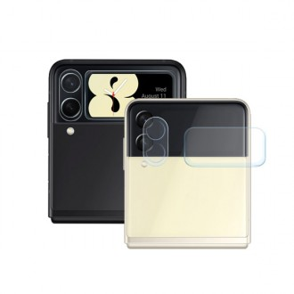 bob 매직쉴드 갤럭시Z플립3 Flip3 카메라렌즈 커버화면 강화유리 보호필름 2매