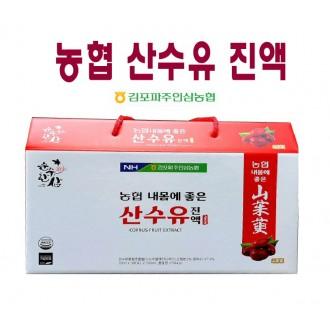 [순수한삼] 김포파주인삼농협 내몸에좋은 산수유 진액 70ml * 30포 - 선물세트 강력추천 상품-