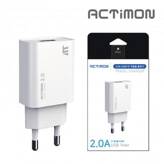 엑티몬 USB 1포트 2A 가정용 충전기(케이블미포함) 아이폰충전기 8핀충전기 C타입충전기 5핀충전기 USB충전