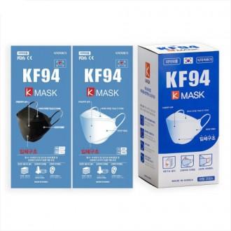 KF94 KF80 플랜제로 뉴프리데이 마스크 화이트 블랙 개별포장 국산 의약외품 식약처허가