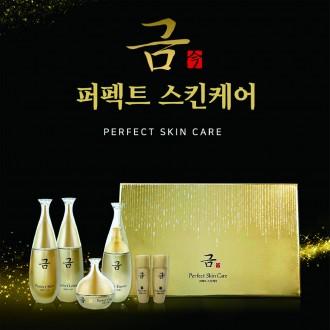 [나드리]금 퍼팩트 스킨케어 프리미엄 4종세트 여성화장품세트 피부탄력 흡수력 상쾌함 모든피부용 bb