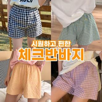 [도매라인]신상*홈웨어세트/레이스잠옷/수면원피스/체크수면바지/기모잠옷/데일리잠옷/밍크잠옷