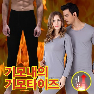 (세트)빅사이즈 기모내의 발열내복 / 무봉제 심리스 기모 타이즈