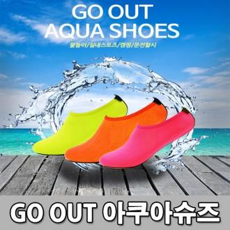 아쿠아슈즈/물가신발/휴가용품/물놀이신발