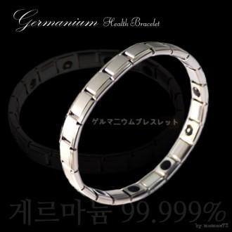건강팔찌 [게르마늄건강팔찌] 게르마늄팔찌/팔찌