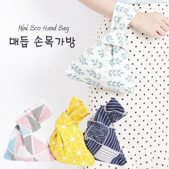손목가방/미니에코백/손가방/매듭/면/에코백/미니백