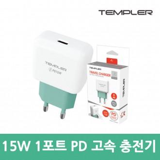 프라임 2포트 가정용 고속충전기 2.1A 듀얼충전기